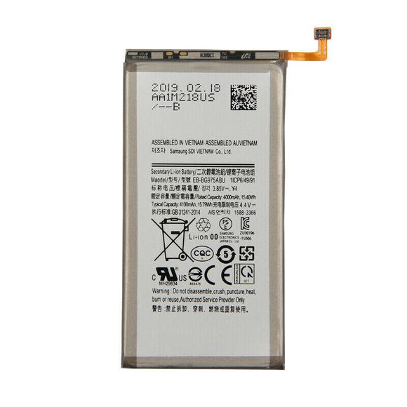 Samsung Galaxy S10 Plus Battery Replacement Samsung Parts TexasWireless1