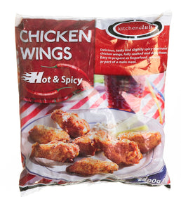 Kitchen Club Hot & Spicy Chicken Wings 2.5kg