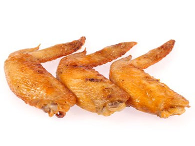 Steam Cooked Chicken Wings 1kg