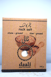 DE Rock Salt 200gm