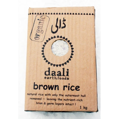 DE Brown Rice 1 Kg