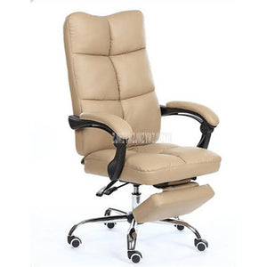 Sydney - Reclining Computer Chair With Footrest PU Leather Height Adjustable