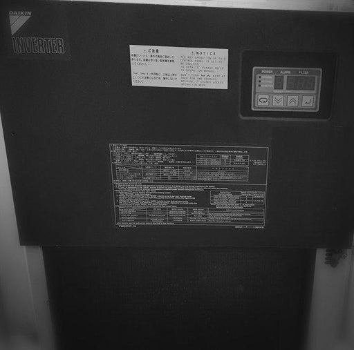 AKZ567-D75 Daikin Oil Cooling Unit