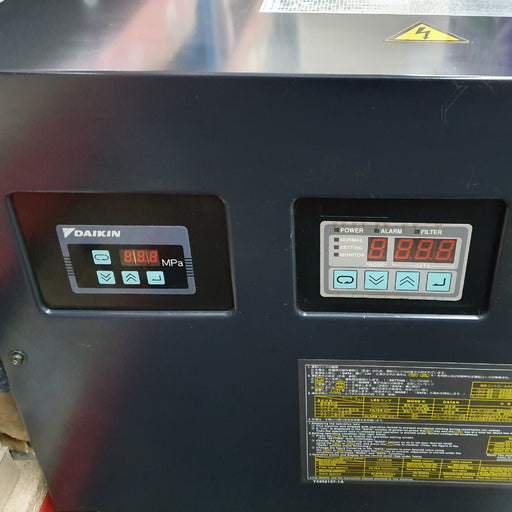 AKZT437-EH02A  Daikin Oil Cooling and Eco-Rich Hydraulic Combination Unit