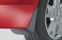 Mitsubishi Lancer Mudflap Set, Rear