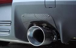 Mitsubishi Lancer Evolution X Carbon Exhaust Heat Shields