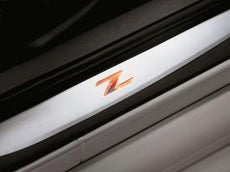 Nissan 370Z (Z34) Entry Guards, Aluminium