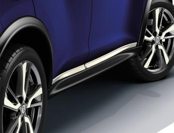 Nissan Juke White Side Door Sill Strips