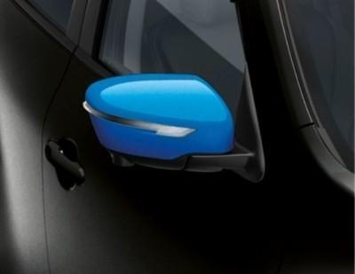 Nissan Juke Blue Mirror Caps