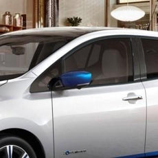 Nissan LEAF (ZE1E) Mirror Covers, Blue