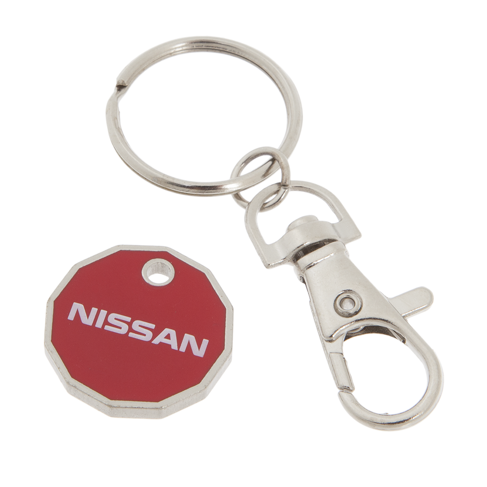 Nissan Trolley Coin Keyring GBP