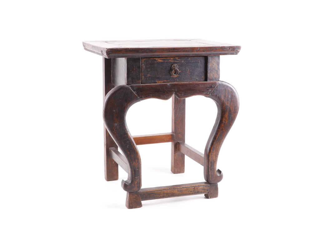 Chinese Elm Side Table