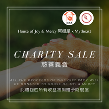 House of Joy & Mercy x Mytheast Charity Sale Gift Pack
