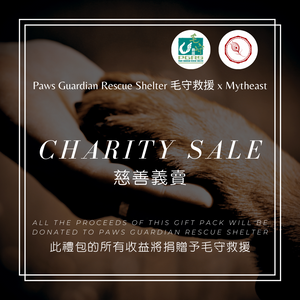 Paws Guardian Rescue Shelter x Mytheast Charity Sale Gift Pack