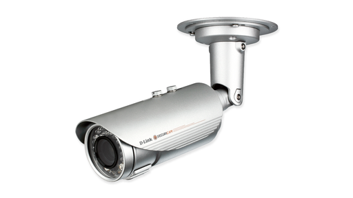 D-Link DCS-7517 5MP DAY & NIGHT OUTDOOR NETWORK CAMERA