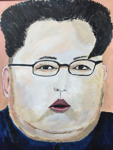Portrait of Kim Jong-Un
