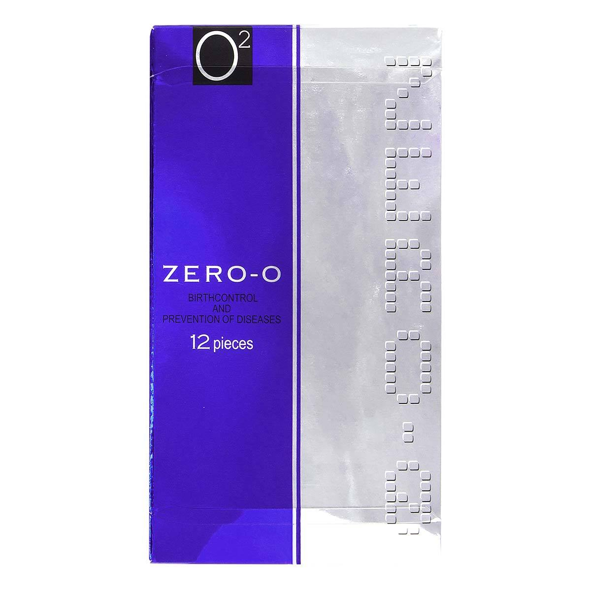 Fuji Latex Zero 0 - 0.03 12's Pack Latex Condom