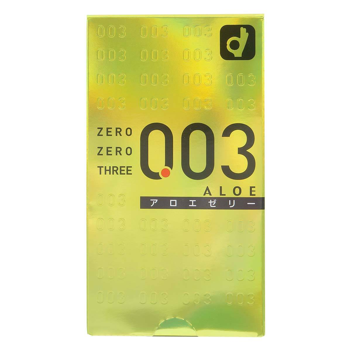 Okamoto Zero Zero Three 0.03 Aloe (Japan Edition) 10's Pack Latex Condom