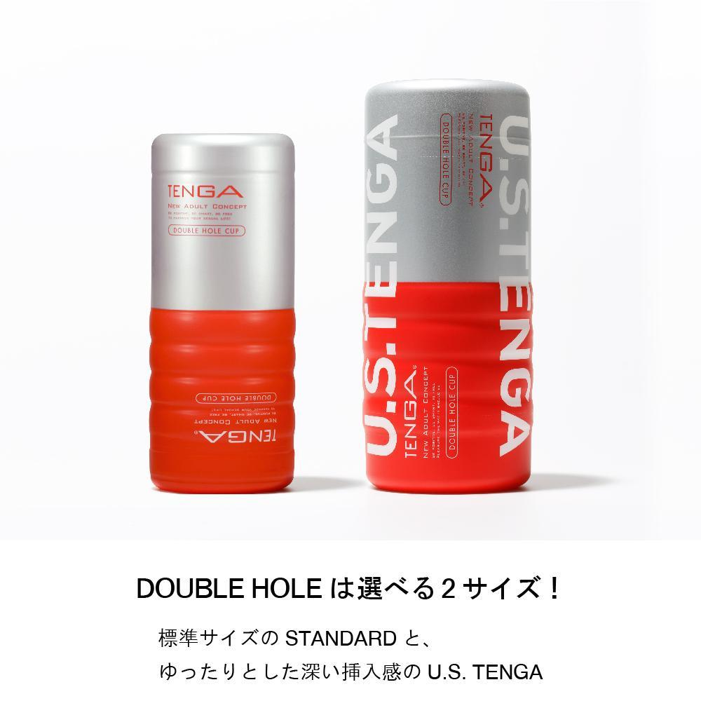 TENGA US DOUBLE HOLE CUP