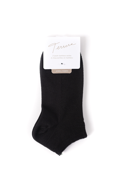 Terrera Ladies Short Bamboo Socks - 2 pack