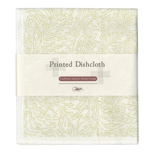 Dish Cloth - Green Tea