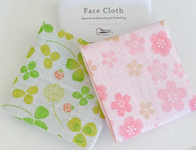 Load image into Gallery viewer, Nawrap Face Cloth: Clover