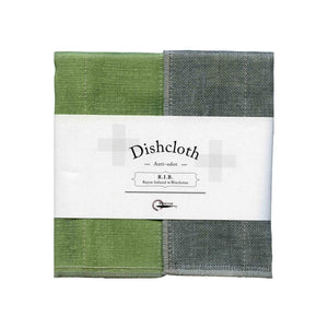 Pistachio X Charcoal Binchotan Dishcloth