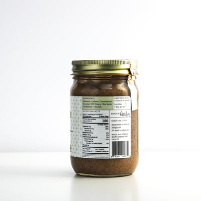 Coconut Cardamom Chia Nut Butter - Large - The Foodocracy