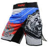 Boxing Shorts Jiu Jitsu Tiger  Shorts