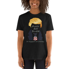 Load image into Gallery viewer, President PAB T-Shirt (Economy & Unisex)
