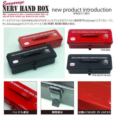 EvaGarage NERV HAND BOX《19/1月預定》