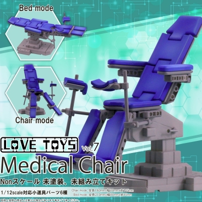 【18+】Love Toys Vol.7 Medical Chair《19/8月預定》