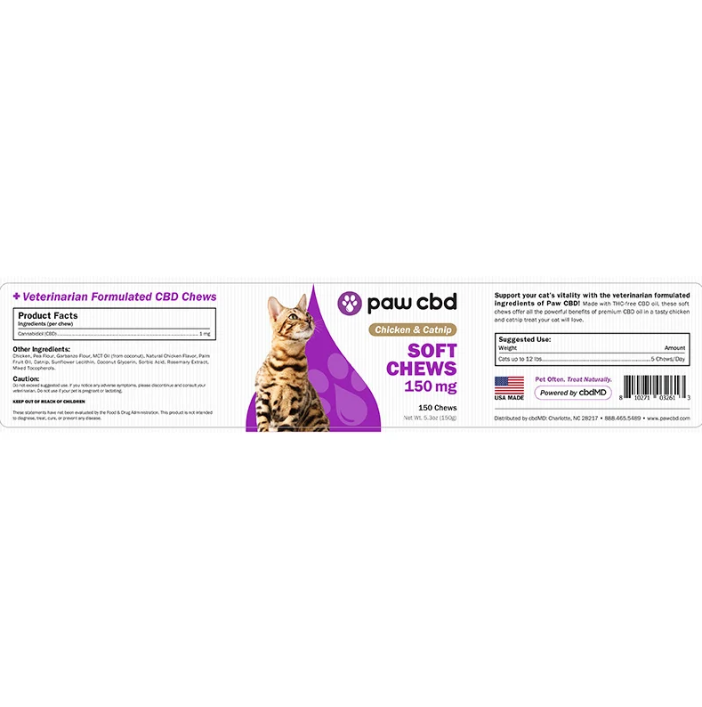 cbdMD Pet CBD Soft Chews for Cats 1mg