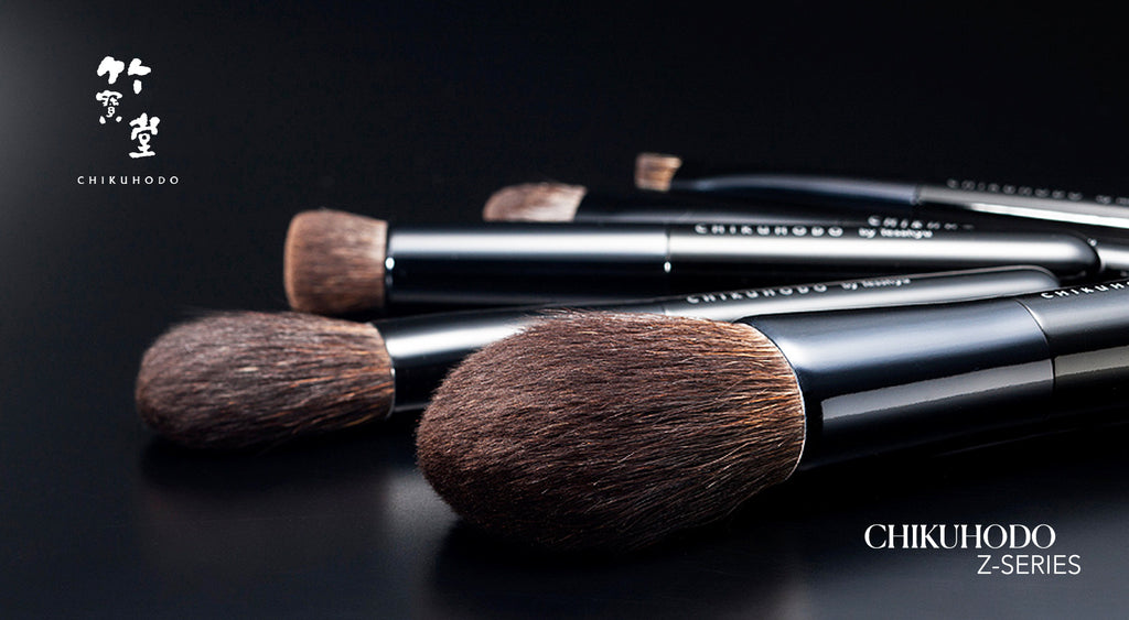 Chikuhodo Z-Series: Luxurious Japanese Makeup Brushes