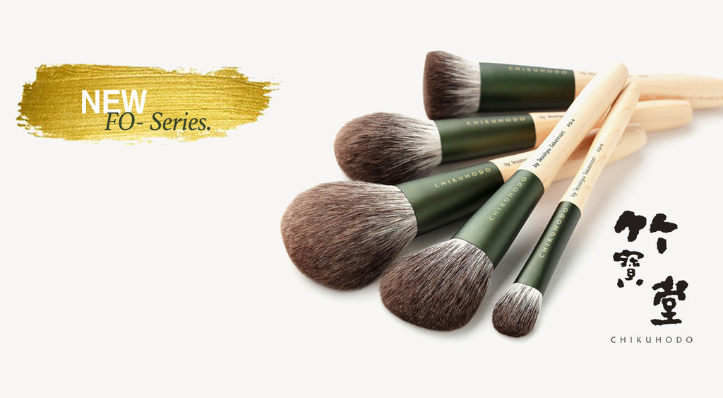 chikuhodo fo series silver fox makeup brushes