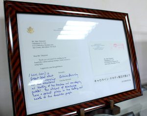 Hand-written thank you letter to Chikuhodo from Caroline Kennedy