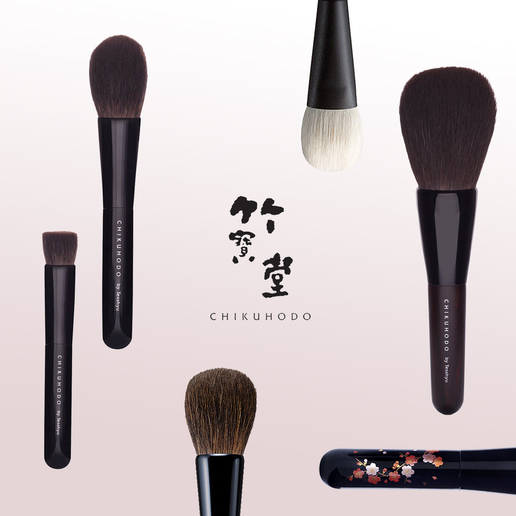 chikuhodo makeup brushes, Japanese fude