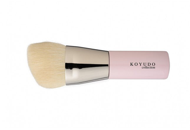 the ultimate koyudo makeup brush guide