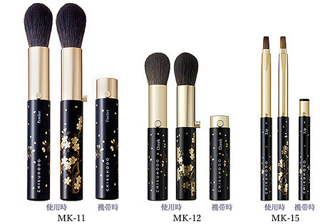 chikuhodo makie br8 travel makeup brush set