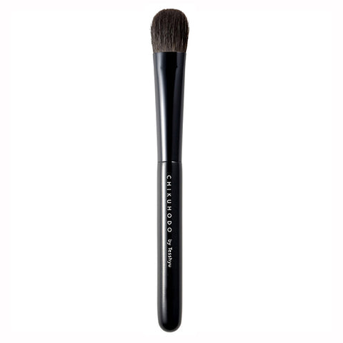 chikuhodo z-5 z-series eyeshadow brush