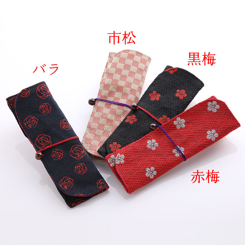 Koyudo Brush & Tatami Fabric Pouch Set