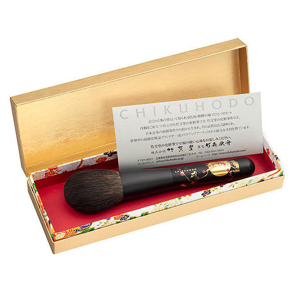 Chikuhodo MK-UM (Plum) Powder Brush, Maki-e Series