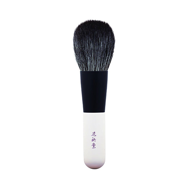 Koyudo Powder and Cheek brush Premium collection P-02