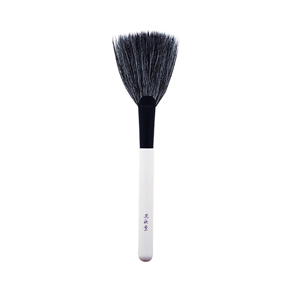Koyudo Finishing Brush Premium collection P-05