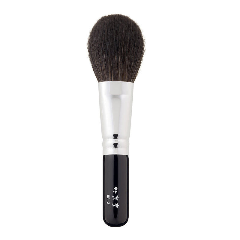 Chikuhodo BP-2 Cheek Brush, BP Series