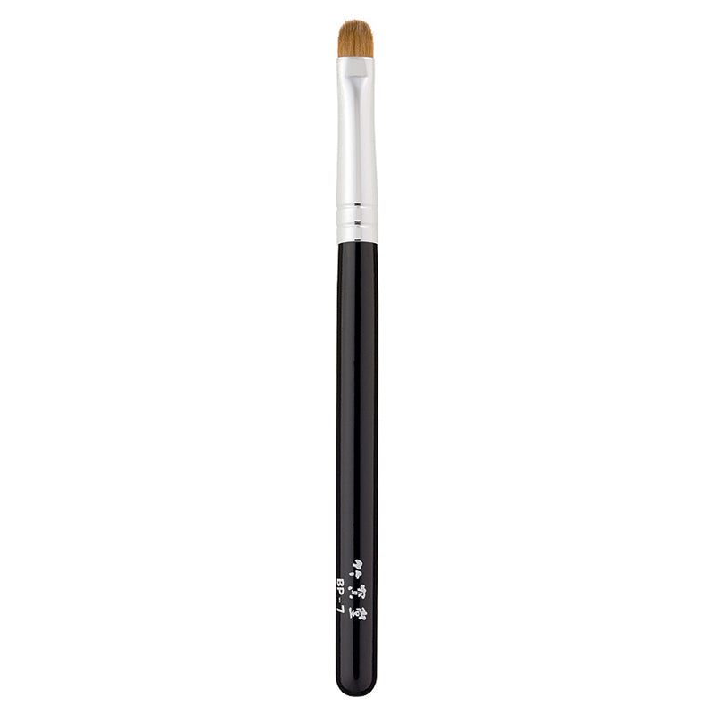 Chikuhodo BP-7 Shadow-Liner Brush, BP Series-Fude Beauty
