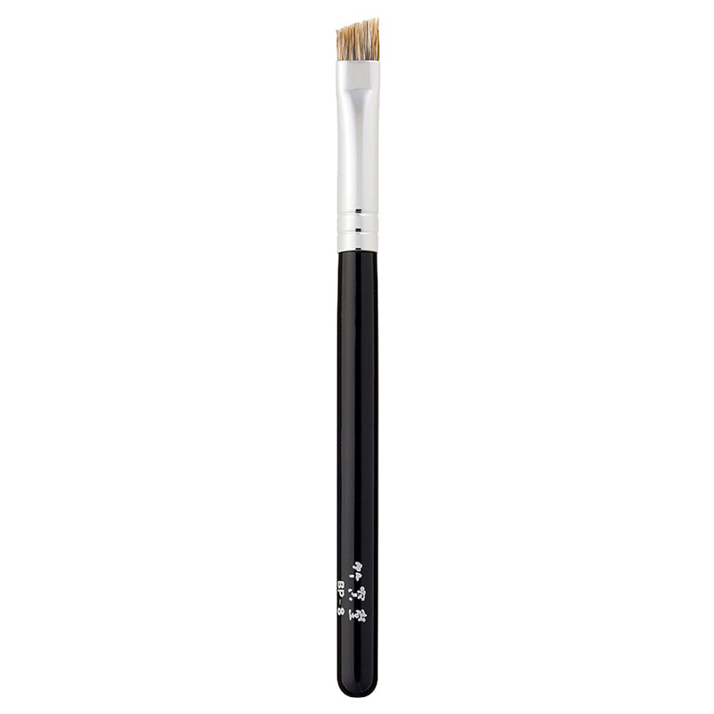 Chikuhodo BP-8 Eyebrow Brush, BP Series