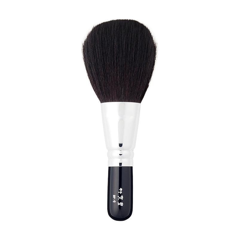 Chikuhodo BP-9 Powder Brush