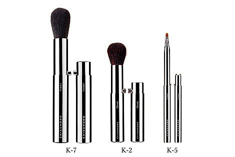 Chikuhodo BR-6 Portable Makeup brush 3-piece Gift set, K Series