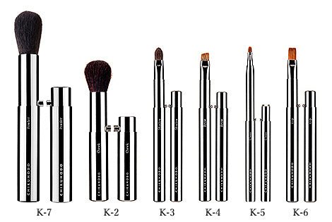 Chikuhodo BR-7 Portable Makeup brush 6-piece Gift Set, K Series